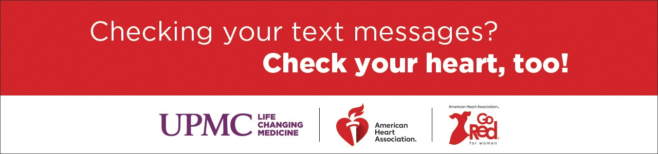 Did you check your email? Make sure you check your heart, too. Februrary is Heart Month.